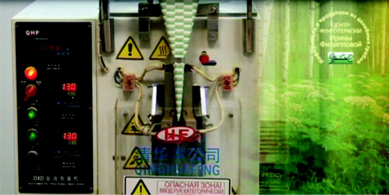 Производство натуральной продукции на основе лекарственных грибов